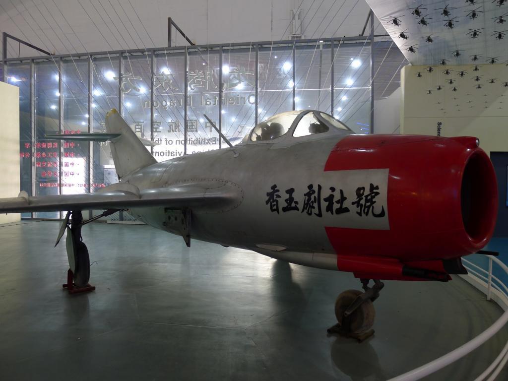 常香玉剧团捐献给中国人民志愿军的米格-15飞机,时价15亿旧币.