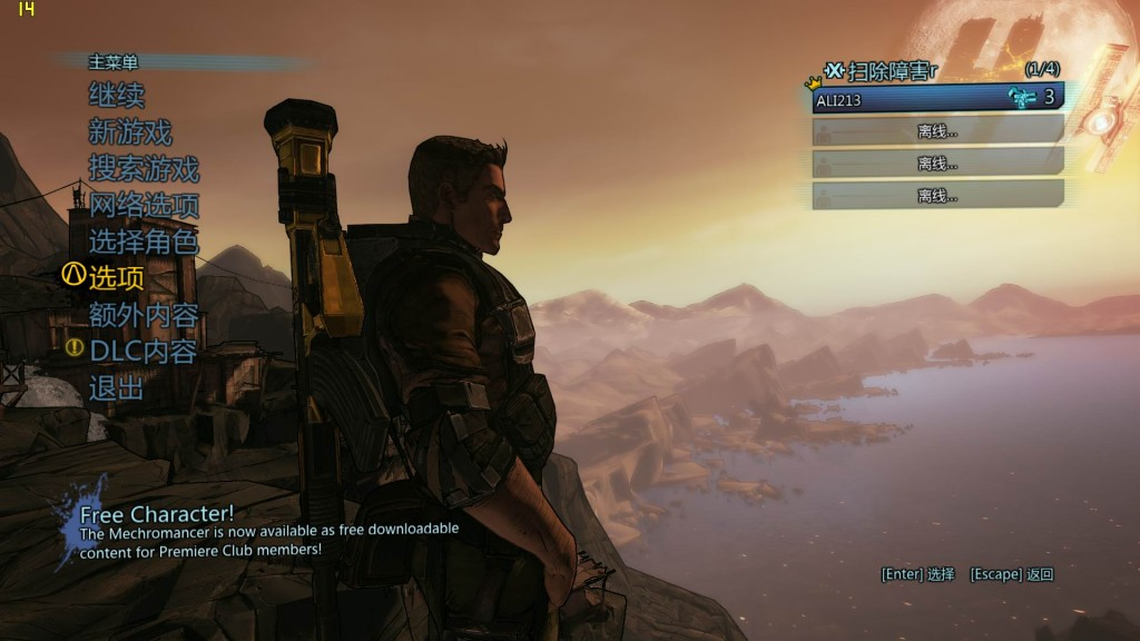 Borderlands2 with Intel HD4000