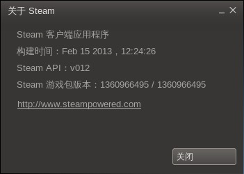 Steam_Linux_About